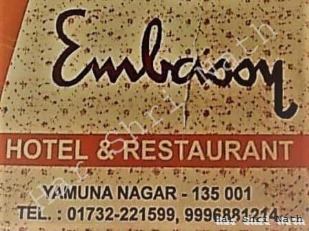 Embassy Hotel, Yamunanagar