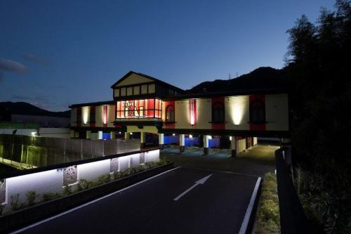Hotel Pal, Iwakuni
