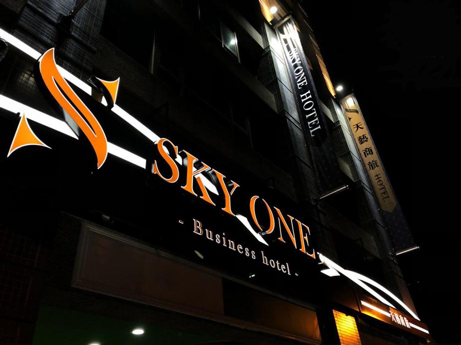 Skyone Hotel, Kaohsiung