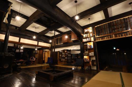 Hostel Yui-an, Nagiso