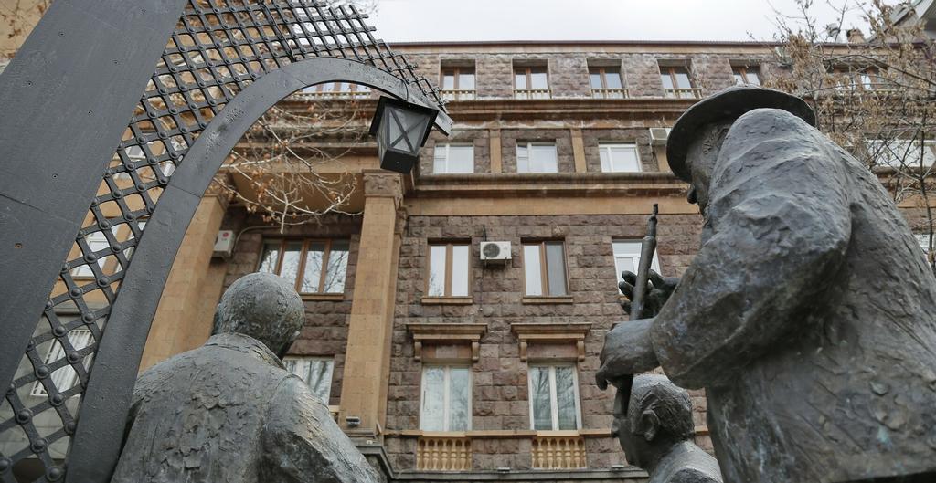 My Hotel Yerevan,