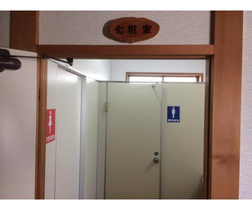 Uozu - Hotel / Vacation STAY 13691, Uozu