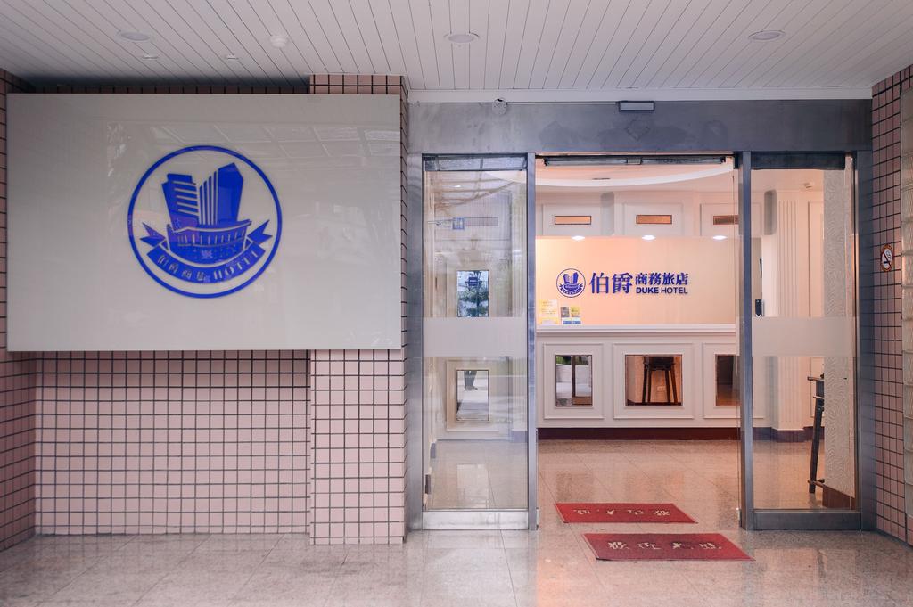Duke Hotel Taoyuan, Taoyuan
