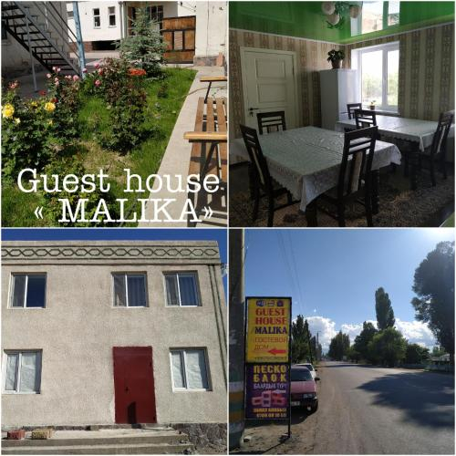 Malika Guest House, Naryn