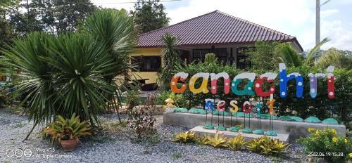 canachri resort, Muang Prachin Buri