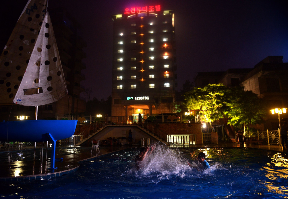 Oceanview Resortel, Boryeong