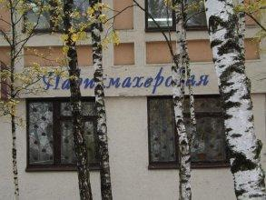 Signal Hotel, Mahilyow