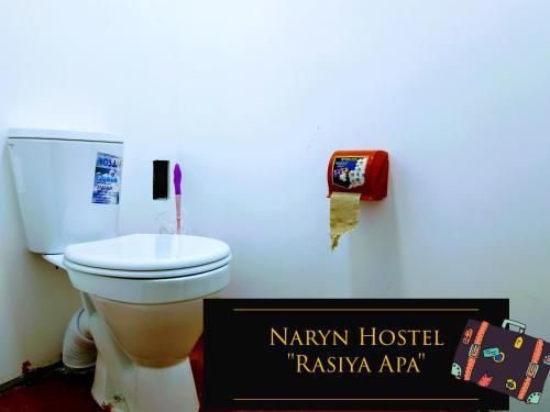 Naryn Hostel Rasiya Apa, Naryn