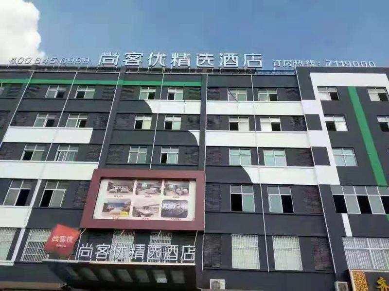 Thank Inn Plus Jiangxi Jingdezhen Fuliangxian Hongyuanzhen Beiqizhudi, Jingdezhen