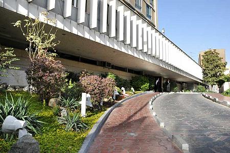 Hotel Homa Teheran, Theran