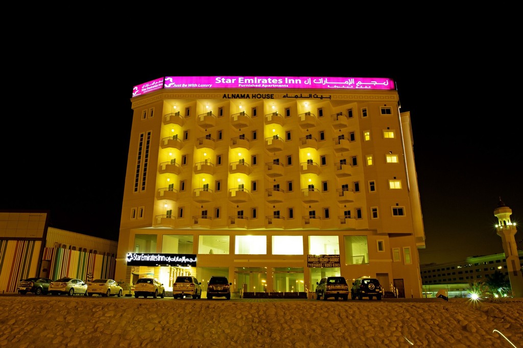 Star Emirates Inn, Salalah