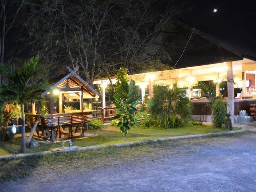 Khun Nun Resort And Guest House, Muang Ratchaburi