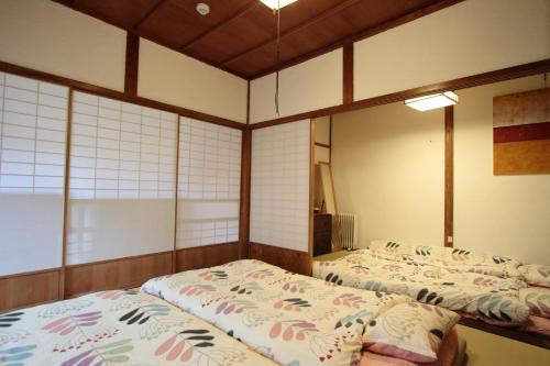 Minato Guest House, Sakaiminato