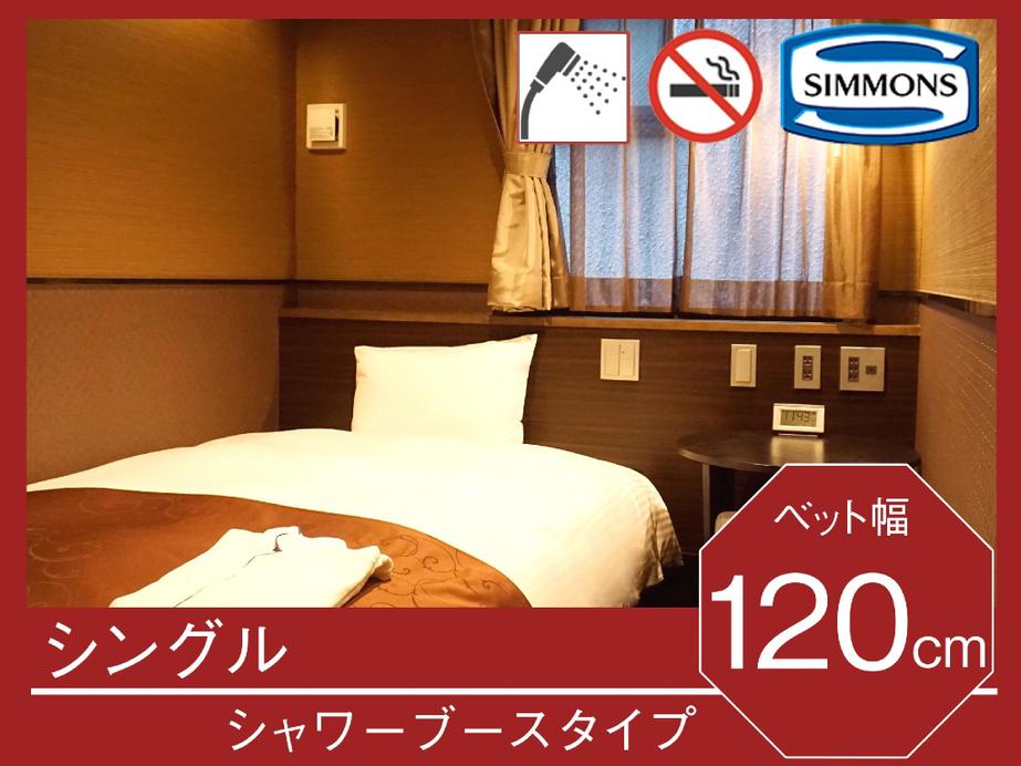 APA Hotel Ginza-Takaracho, Chūō