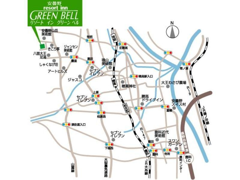 Resort Inn Greenbell, Azumino