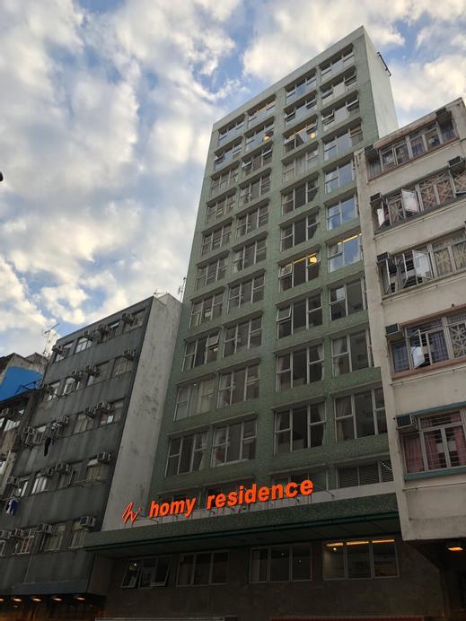 Homy Residence, Yau Tsim Mong