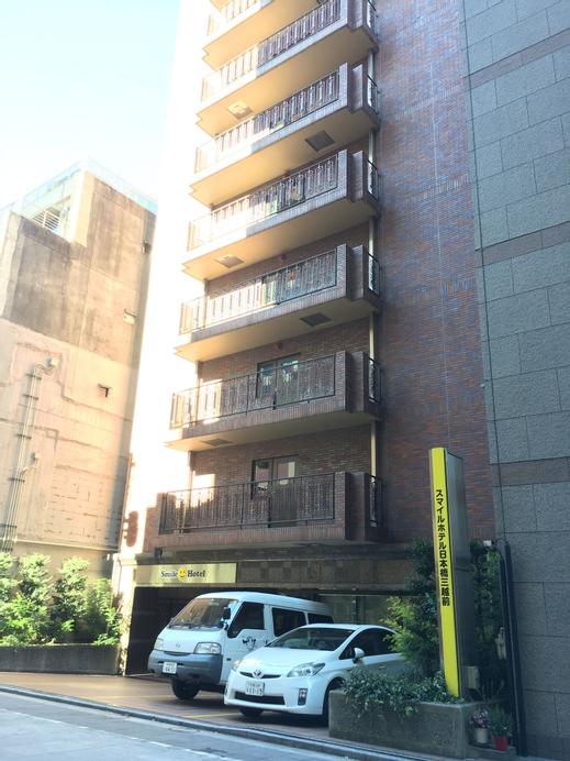 Smile Hotel Nihombashi-Mitsukoshimae, Chiyoda
