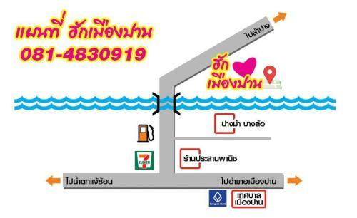 Hug Muangpan Resort, Mueang Pan