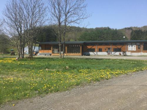 Wakkanai - House / Vacation STAY 4151, Wakkanai