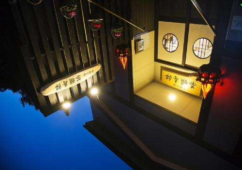 Uji - Hotel / Vacation STAY 41084, Ujitawara