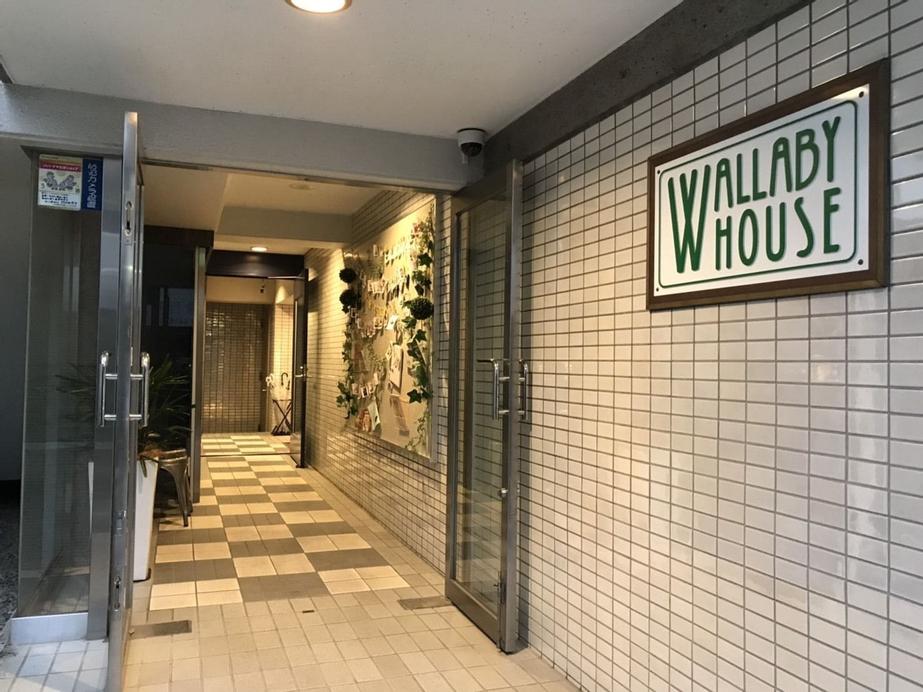 WALLABY HOUSE, Warabi