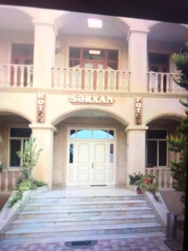 Serxan Hotel, Şəmkir