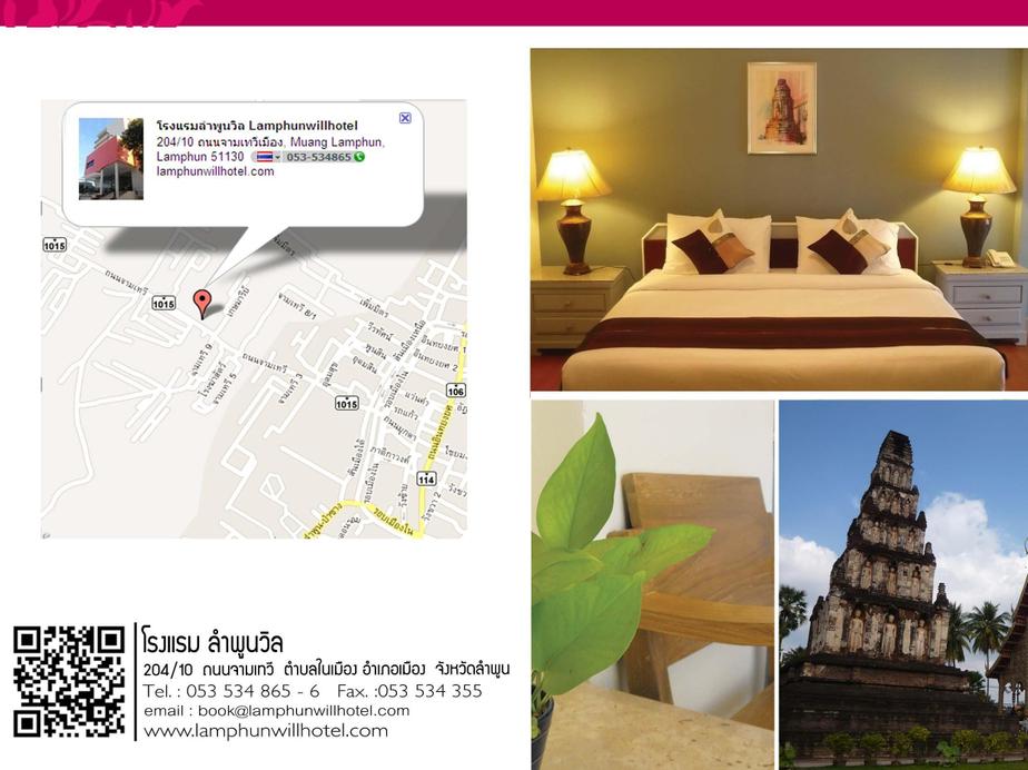Lamphun Will Hotel, Muang Lamphun