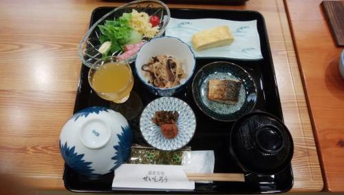 Ikuta / Vacation STAY 53359, Minabe
