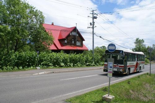 Niseko Higashiyama Guest House, Niseko