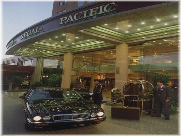 Hotel Regal Pacific Santiago, Cordillera