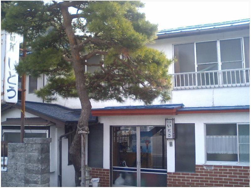Sangaku Ryokan Ito , Ōmachi