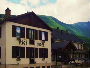 Vaga Hotel, Vågå