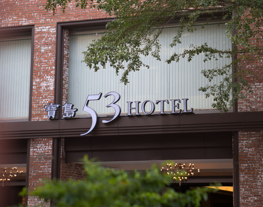 53 Hotel, Taichung