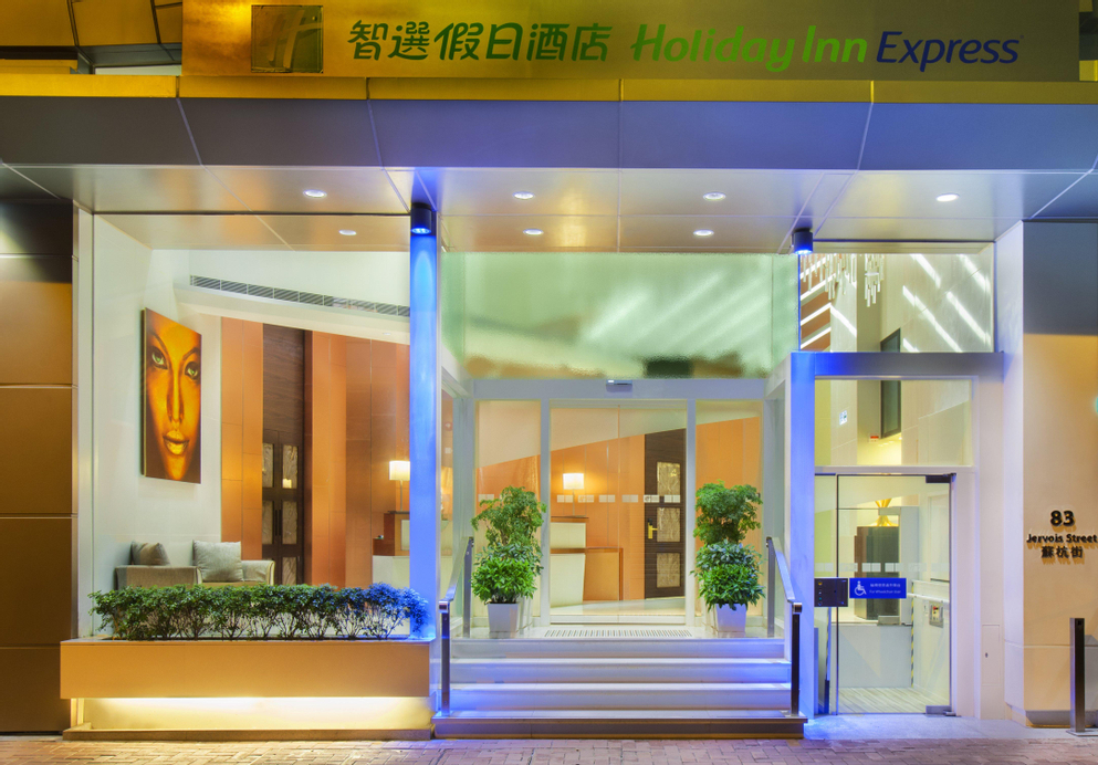 Holiday Inn Express Soho, Central and Western