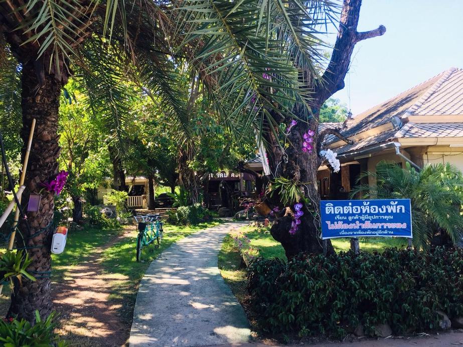Grand Amazon Hotel, Muang Lampang