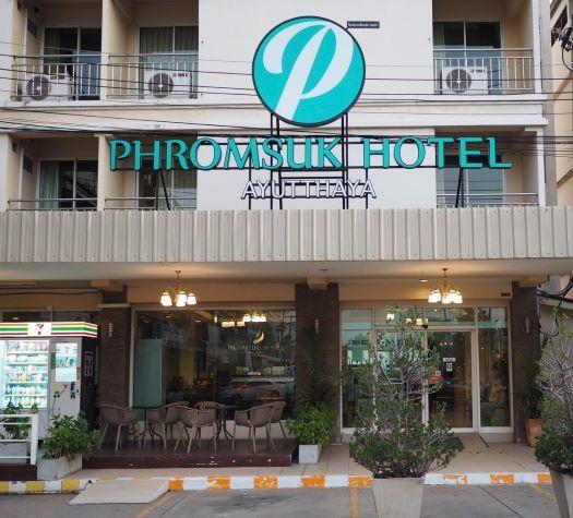 Phromsuk Hotel Ayutthaya, Phra Nakhon Si Ayutthaya