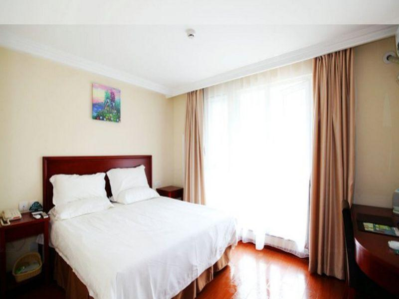 GreenTree Inn Beijing Changping District Beiqijia Future Science and Technology City Business Hotel, Beijing