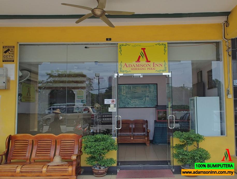 Adamson Inn Penang, Seberang Perai Tengah