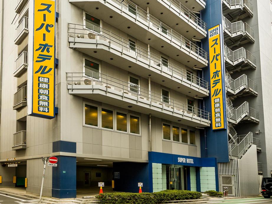 Super Hotel Ikebukuro Nishiguchi, Toshima