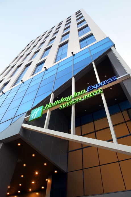 Holiday Inn Express Suwon Ingye, Suwon