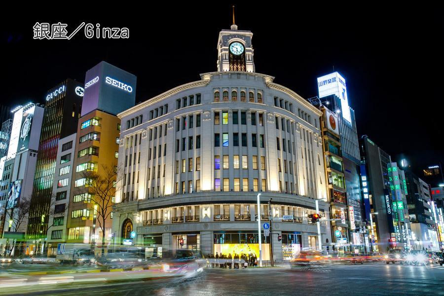 Nihonbashi Muromachi Bay Hotel, Chiyoda
