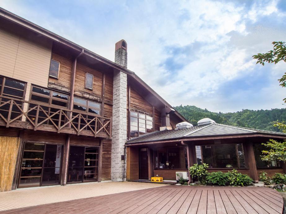 Miyama Town Nature Cultural Village Kajikaso, Nantan