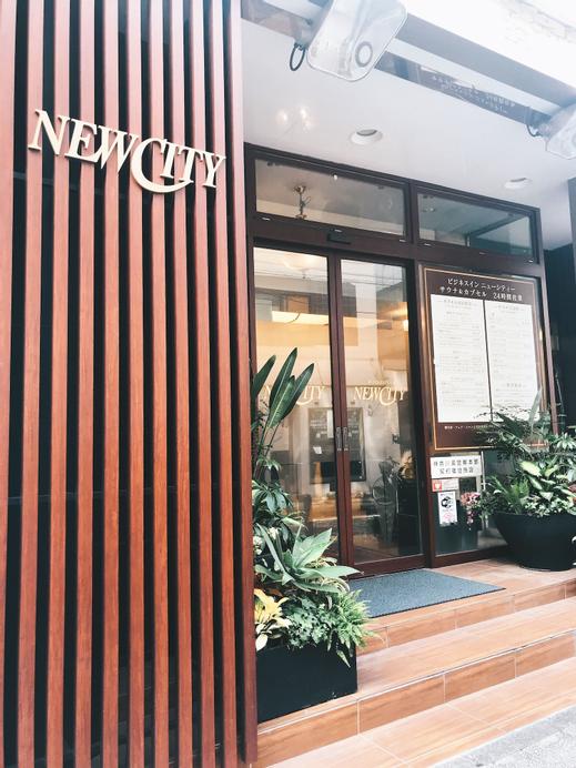 Business Inn Newcity - Caters to Men, Yokohama