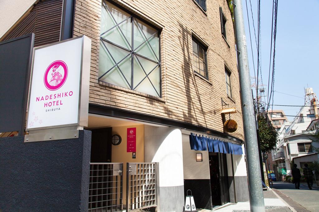 NADESHIKO HOTEL SHIBUYA - Caters to Women, Meguro
