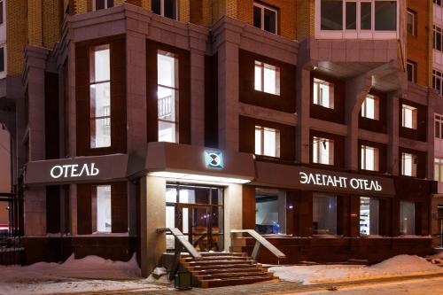 Elegant Hotel, Tomskiy rayon