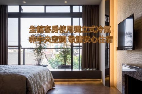 Ai Ni Ya Motel, Yulin