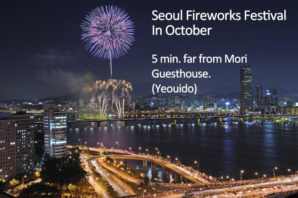 Mori Guesthouse Hongdae, Seodaemun