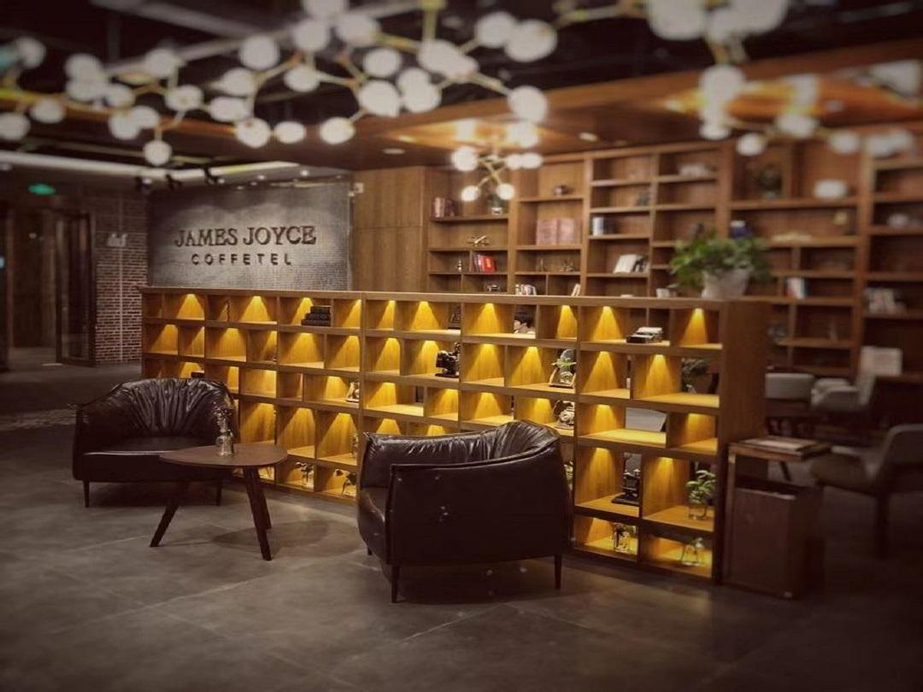 James Joyce Coffetel·Anyang Text Museum, Anyang