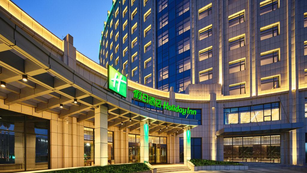 Holiday Inn Xining Hot-Spring, Xining
