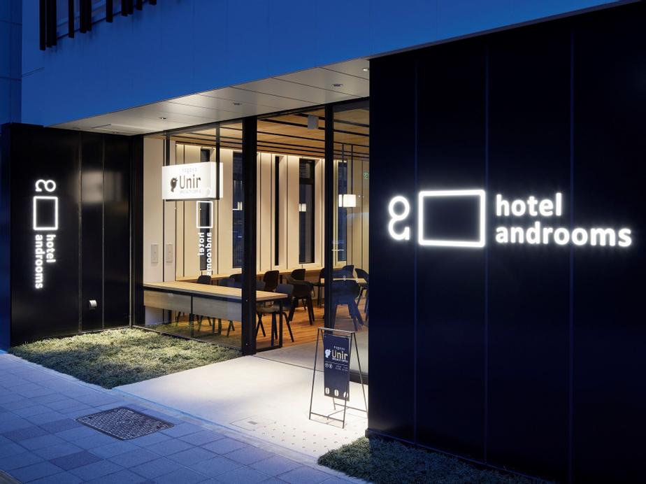 hotel androoms Nagoya Fushimi, Nagoya
